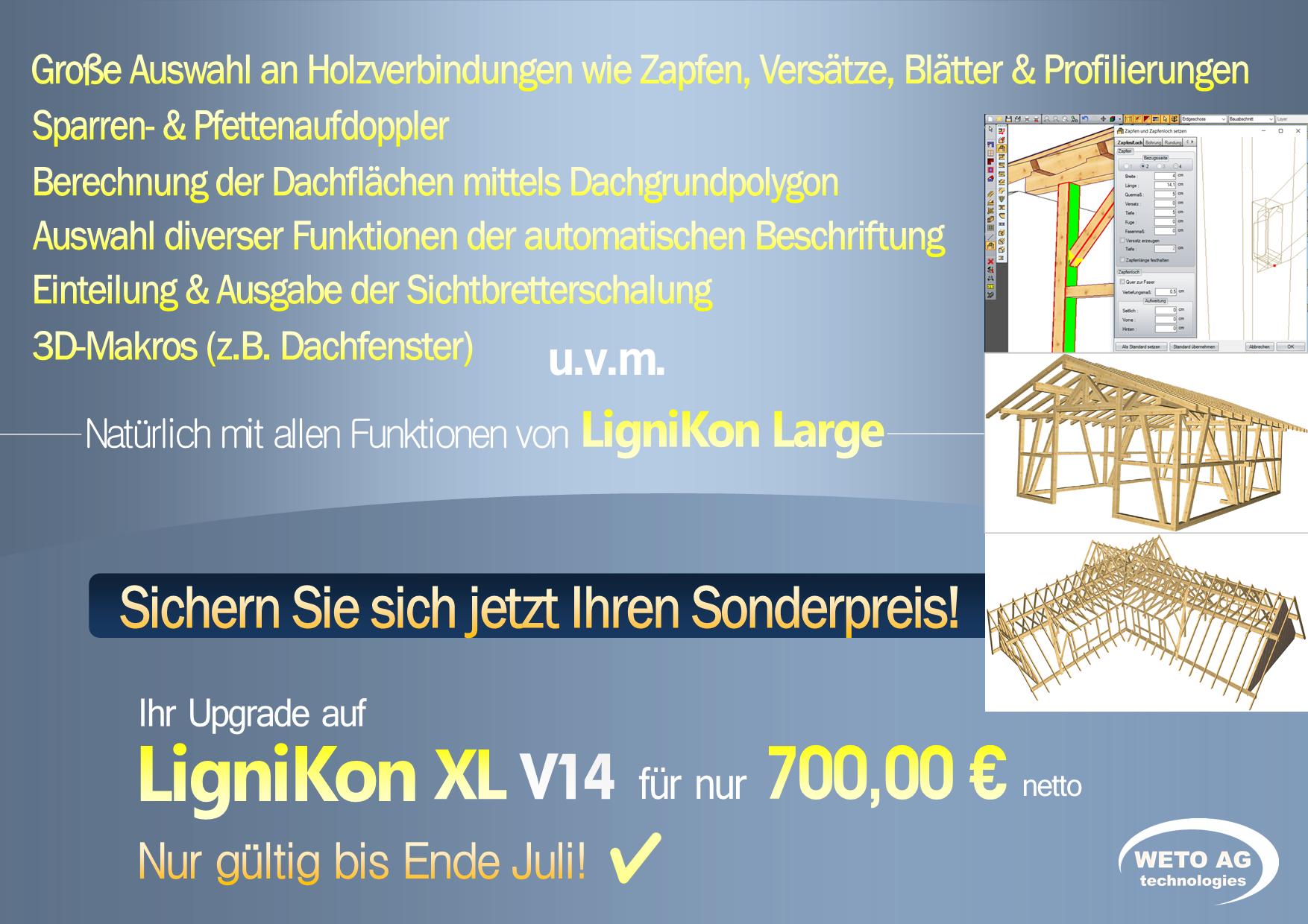 VISKON V15 3D-CAD/CAM   Sektor C - MASCHINE   Jahresmiete mit Softwarepflege & Wartung